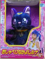 Chatterbox Friendly Luna by SakkysSailormoonToys