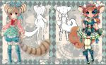Adoptables Auction [closed] by LaDollBlanche