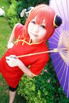 Kagura :: Gintama Time At Cosfest X1 Day 2 by x3Kiko