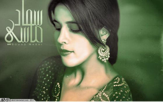 Souad Massi by Afro0
