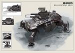 SD.KFZ.225 by CoolRoc