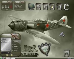 IL-2 I by Smokey41