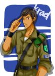 Gift :  APH Israel by pink-crest