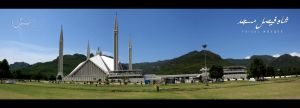 Faisal Mosque - Panorama by kr8v