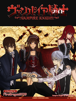 Vampire Knight FanComic Cover by Firedragon2009
