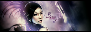 japanese hero by F-l-a-g