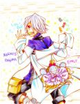 Xerxes by Colorful--Melody