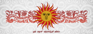 Sinhala Hindu New Year FB Cover 2013 by i-am-71