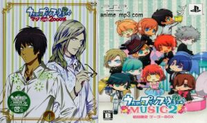 Maji LOVE 2000  OST4 and Limited Edition by ng9