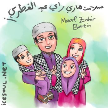 Happy Eidul Fitri to all my friends by ujangzero