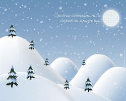 christmas wallpaper by delicon