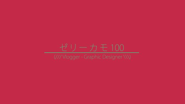 Jellyduck100 - Japanese Style (Wallpaper) by Jellyduck100
