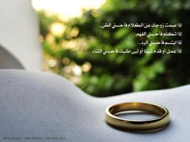 Your Husband - Quote 73 by muslim2proud