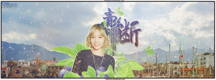 [120217] KIM TAEYEON COVER - OUR LITTLE PEAS by Thaolinhh