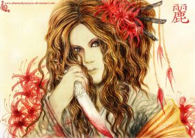 Uruha-SpiderLily by DianneDejarjayes