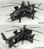Fuujin Attack Helicopter Renders 3 by MeganeRid