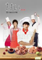 POSTER YUNJAE (YOU TASTES SWEET) by valicehime