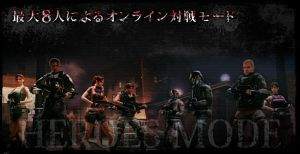 RE operation raccoon city 200 by heatheryingNL