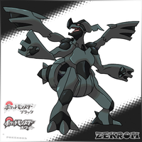 Zekrom The 5th Gen Legendary by Pokekoks