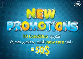 intel summer promotions by 5835178