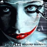 Zedbazi Bekhand Masnooyi Song Official Cover by MehradCreative