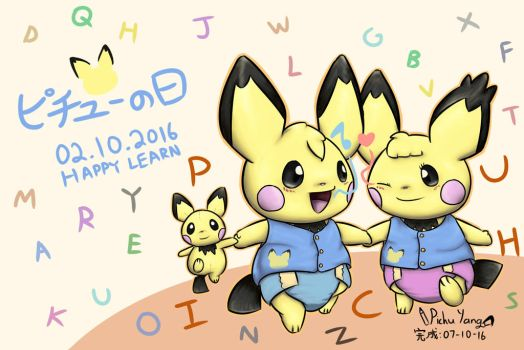 Pichu Day 2016 - Happy Learn by PichuYang