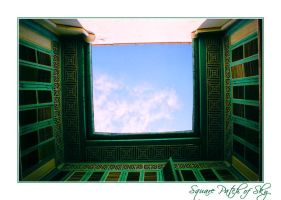 Square Patch Of Sky by ink-brains2