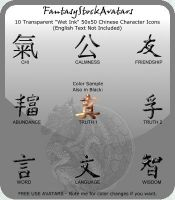 Avatar: Chinese Characters 8 by FantasyStockAvatars