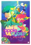 AppleCyber and the Last Arcade by pyawakit