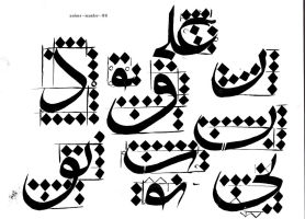 Arabic Calligraphy - ''one third'' proportions by anime-master-96