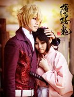 Hakuoki: Forbidden Protection by g-Kie