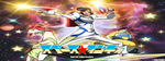 Space Dandy Facebook Cover by nae2shabby
