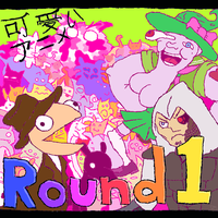 SMI ROUND 1 COVER by TheFlippmeister