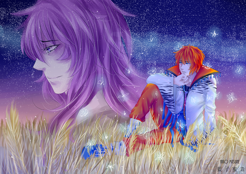 don't feel alone by AikoMitsune