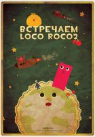 Loco Roco Poster by Javelines-rus