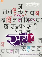 The Making of - Ananda Spandan font by lalitkala