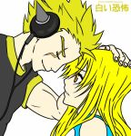 Laxus x Lucy request by CHRYSTIANcomics