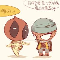 Spideypool122 by LKiKAi