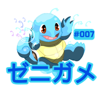 squirtle  #007 by katastra