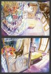 The girl who turned into a bed by aiki-ame