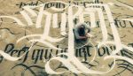 Urban Calligraphy Skyfall by sectiongraphix