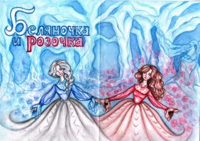 Snow White and Rose Red by Sophia756