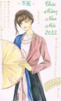 New Year card by kasumivy