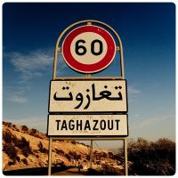 Taghazout by tariqelamine