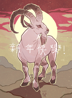 Year of the Goat by burmalloo