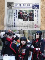 DGM: Exorcists in the News by iRaikiri