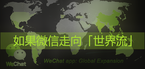 WeChat by Afioi