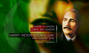 Happy Independence Day ' 14th Aug 2012 by dehog