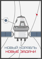 Poster about new russian spaceship by Spiritius