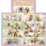 [ PSD ] HAPPY SNSD 8TH ANNIVERSARY by mysnghienss